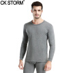 CK STORM Qiu Qiu Qiu basic models autumn and winter new men seamless high-woven carded round neck base underwear suit gift box