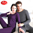 Langsha thermal underwear men's thickening plus velvet youth round neck couple autumn and winter Qiuyi Qiuku women's warm suit female models purple 175/XXL