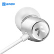 Cool dog (KUGOU) M1L music wired headset sports headset mobile phone headset in-ear headphones metal body TPE material is not easy to entangle light fashion moonlight white