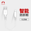 Snowkids Apple data line Jingdong self-service iphone charging line fast charge short line 5/6s/Xs/Max/XR/8/7Plus/ipad pro/0.25 m white X series original quality