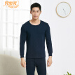 YOUR SUN warm underwear men's warm cotton three-layer warm thick round neck autumn clothes long pants soft skin warm warm bottom set CN57 deep Tibetan blue 3XL/185