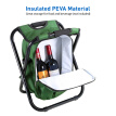 Outdoor Folding Stool Portable Backpack Chair Stool with Insulated Cooler Bag for Camping Fishing Hiking Beach
