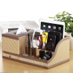 Yapi Shi leather tissue box desktop multi-function remote control storage box home living room coffee table tray paper tray box creative paper box box mobile phone storage box