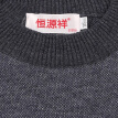 Hengyuanxiang sweater men's thick warm fashion casual autumn and winter sweater half-high round neck sweater sweater dark green 105/M/165