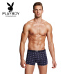 [Jingdong Supermarket] Playboy (PLAYBOY) 5270 Men's underwear Men's flat pants plus fat to increase the code fat guy guitar pants waist shorts 3 gift box multi-color 4XL