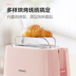 Philips (PHILIPS) toaster driver automatic household toaster built-in baking rack with dust cover HD2584/50 pink