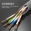 AMPCOM six types of network cable jumper CAT6 Gigabit cable 0.5 m oxygen-free copper 8-core twisted pair home computer cable AMC6BU71605 blue