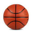 Train train train 2000 race indoor and outdoor general super fiber standard 7 basketball