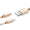 BIAZE Apple 8/7/6 data line 1.2 meters local gold one for two mobile phone charger line power line support iphone5/6s/7P/8/Xipad mini Android S4