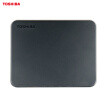 Toshiba (TOSHIBA) 960GB Type-c USB3.1 Mobile Solid State Drive (PSSD) XS700 Black Maximum Transmission Speed ​​550MB/s Secure Portable