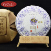 Yunnan Pu'er Tea healthy tea 357g puer raw tea cake