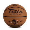 Train train train TB7091 indoor and outdoor general PU velvet skin standard 7 basketball