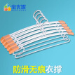 Bao Youni hanger space aluminum drying rack adult children slip non-marking clothes support 5 Pack DQ-LYJ03A*5
