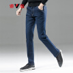 Yalu men's casual jeans trend fashion loose business slim straight pants men's pants trousers 18751512 blue 28 (two feet one)