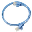 Baoer Xingke six types of flat wire twisted pair Gigabit network cable computer broadband network cable finished cable water blue 0.5 m L6GB6005