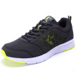 [Jingdong supermarket] Qiaodan men's shoes running shoes shock absorptive sports shoes XM1560239 shark gray / shiny yellow 42