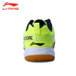 Li Ning LI-NING sports shoes non-slip breathable badminton shoes men's primary training ping feather net shoes AYTN025-2 bright green 39/6.5