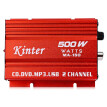 Kinter MA - 150 20W x 2 5V Mini Hi-Fi Stereo Digital Power Amplifier MP3 Car Audio Speaker Low Distortion  Stereo Amplifier