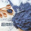 Organic Powdered Butterfly Pea Flower Clitoria Ternatea Natural Blue Dye Powder