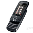 Original Sony Ericsson Zylo W20i Unlocked 3G Mobile Phone