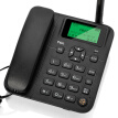 TCL GF100 Chang Union telephone machine seat Tie Tong Unicom base card mobile phone Unicom phone SIM card caller ID large volume home office fixed card phone (black)