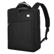 France LEXON on the shoulders computer bag men's 14-inch business casual waterproof backpack LN814N black