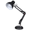 Dao Yuan Bright Eyes 5W Warm Light Work Student Learning Metal Long Arm Reading Light MT811 Black