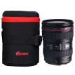 Rima (EIRMAI) L2050 SLR camera lens bag lens barrel thickened anti-collision anti-shock Canon Nikon lens bag red edge