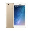 "6.44"" 5300mAh Xiaomi Max 2 Fingerprint 4G Smartphone Qualcomm Snapdragon 625 Octa-core 2.0GHz FHD 1920*1080 Sunlight Screen 4GB RA"