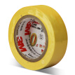 3M 1500 # car general-purpose PVC electrical insulation tape / lead-free electrical tape 18mm * 10m (10 package) Auto repair home improvement wear moisture-resistant acid and alkali yellow