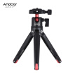 Andoer Mini Handheld Travel Tabletop Tripod Stand  with Ball Head for Canon  Nikon Sony DSLR Mirrorless Camcorder for iPhone X 8 7