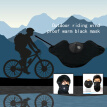 Motorcycle Warm Mask Headgear Electric Car Visor Windproof Cycling Mask