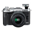 Canon EOS M6 (15-45) Mini Interchangeable Digital Camera Silver