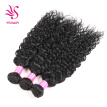 Peruvian Water Wave Virgin Hair Weave 3 Bundles 100% Unprocessed Human Hair Extensions Natural Color 95-100g/pc