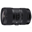 SIGMA ART 18-35mm F1.8 DC HSM wide-angle zoom lens  (Canon SLR mount)