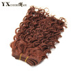 Ali Queen Hair Cheap 6A Brazilian Deep Wave Curly Hair Weave 5 Bundles Unprocessed Brazilian Natural Hair weave