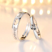Katie 925 silver couple rings men and women on the ring opening adjustable a pair