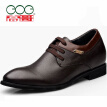 GOG shoes men married to 8cm increased 6cm autumn shoes leather business contact shoes for men