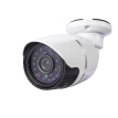 New Arrival Bullet IP Camera POE Outdoor 720P IR Cut Camera P2P IP Network Camera H.264 Support Onvif