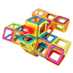 Audi Diaopeng (AULDEY) 134 sets of super Flying Star magnetic tablets puzzle pieces of toys Variety three-dimensional fight inserted blocks of toys [including Le Di doll]