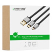 Green Alliance Andrews / Type-C data cable two-in-one mobile phone multi-function USB charging cable multi-purpose support natural Huawei P9 millet 5/6 glory 8/9 music as 1 meter 30572