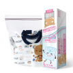 Easy Your Home Antimicrobial Bags Baby Bags Clothing Bags Milk Powder Moisture Seal Bags 25 Pink L