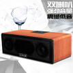 Wholesale Q1 wireless Bluetooth speaker subwoofer portable mini card mobile phone computer audio