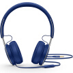 Beats iPod Headset Phone Headset Game Headset with Wire Microphone Blue ML9D2PA / A