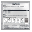 LOREAL  Moisturizing and Oil Controlling Mask for Men 30ml