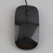 Wired Optical Mouse Ultra Slim High Quality Mice USB for PC Laptop