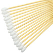 European medical (oyeah) medical sterile cotton swab 50 hardcover makeup disinfection cotton swab