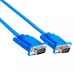 Sanba (SANBAO) SV-Y108B HD VGA pin / pin 1.5 meters high-definition video connection flat line blue