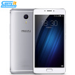 "Original Meizu M3 Max 3G RAM 64G ROM MTK Helio P10 Octa Core Android Smartphone 4G LTE 6.0"" 1080P 13.0 MP Camera Cell Phone"