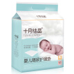 October Crystalline baby disposable septum pad infants and young children with urine pad SY90 can not wash 20 × 2 pack combination